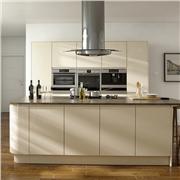 Opus High Gloss Cream Fitted Kitchen Doors