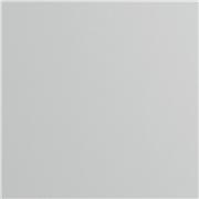 Bella High Gloss Light Grey