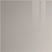 Ultragloss Light Grey Sample Door